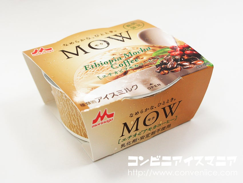 森永乳業 MOW (モウ) エチオピアモカコーヒー