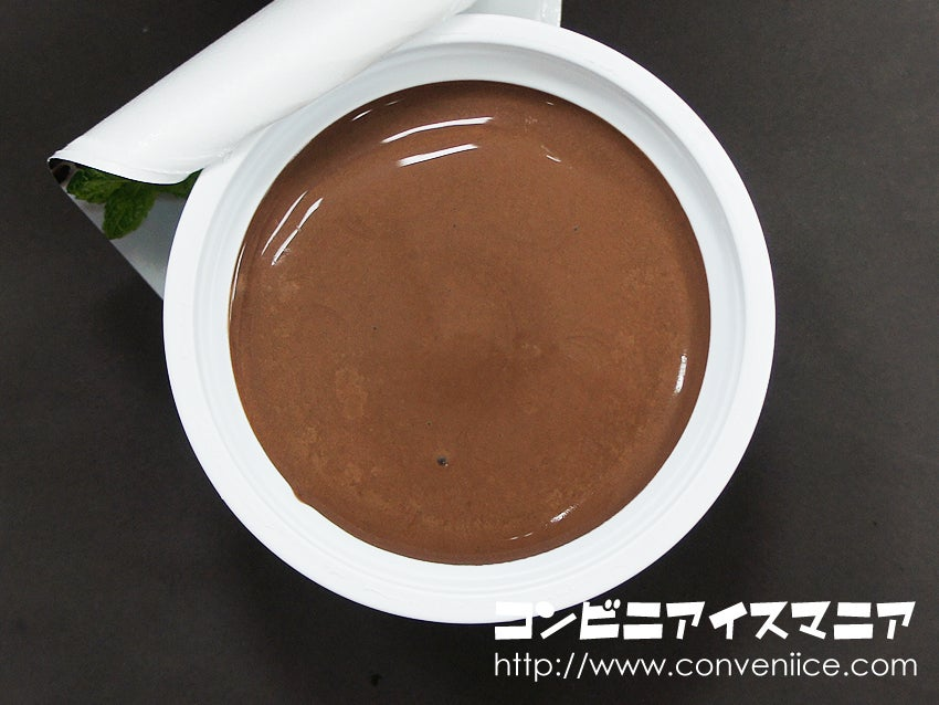 セブンプレミアム Sweets氷(スイーツ氷) ショコラミント