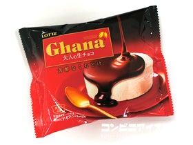 ロッテ ガーナ(Ghana) 大人の生チョコ