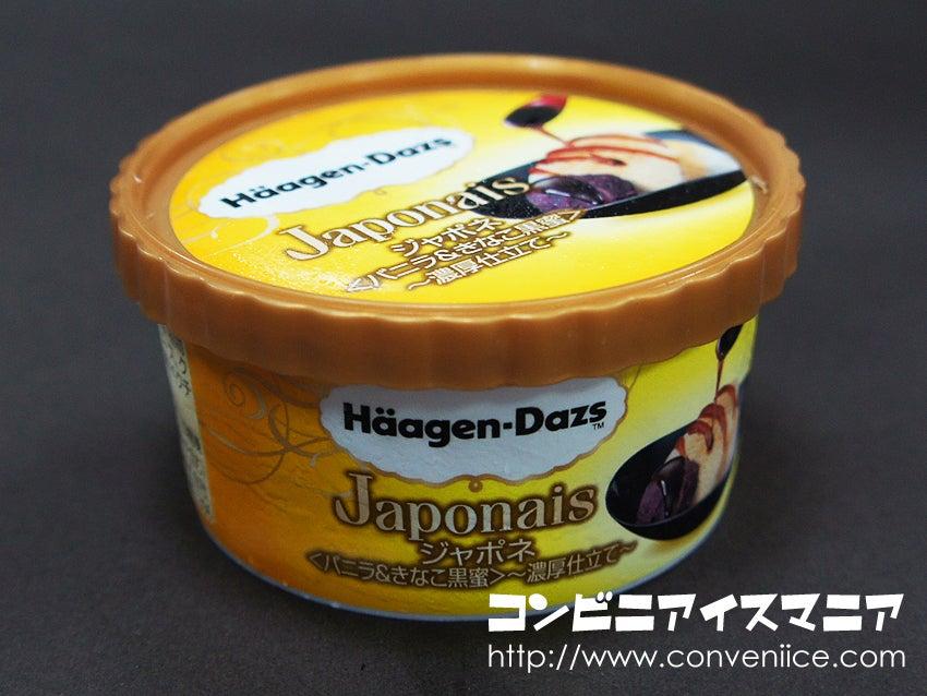ハーゲンダッツ ジャポネ<バニラ&きなこ黒蜜>