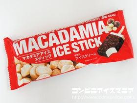 赤城乳業 マカダミアアイススティック