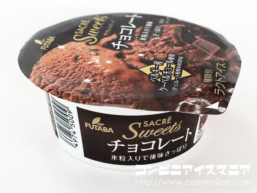 フタバ食品 サクレスイーツ チョコレート