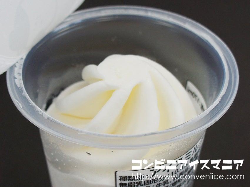 赤城乳業 食べる牧場ミルク (カップ)