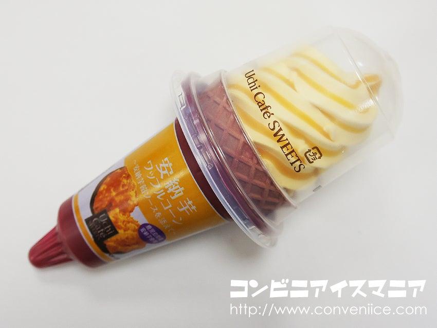 ウチカフェ 安納芋ワッフルコーン