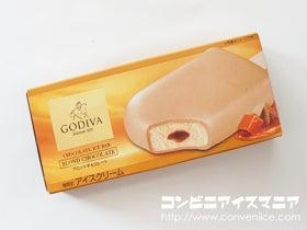 ゴディバ(GODIVA) チョコレートアイスバー ブロンドチョコレート