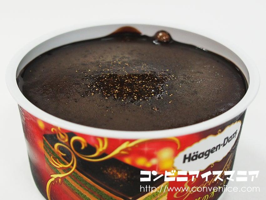 ハーゲンダッツ スペシャリテ 抹茶のオペラ