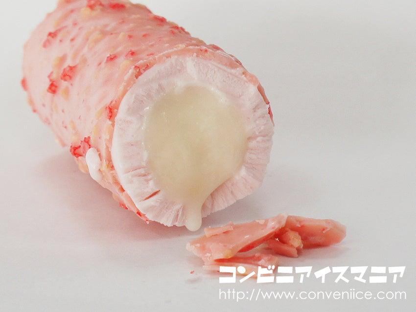 森永製菓 小枝アイスバー あまおう苺味