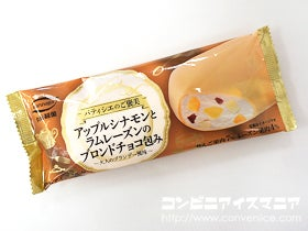 丸永製菓 パティシエのご褒美 アップルシナモンとラムレーズンのブロンドチョコ包み