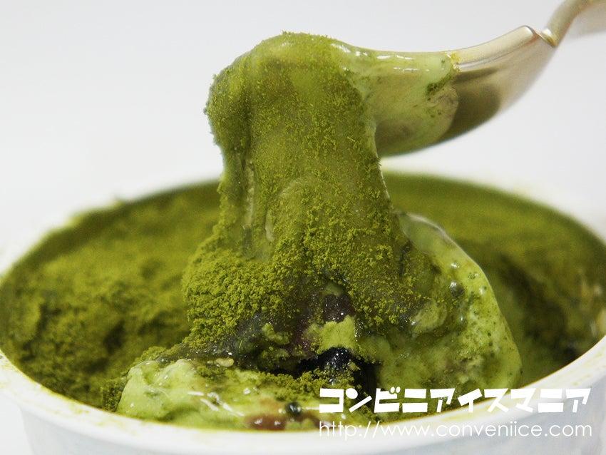 丸永製菓 和もちアイス 宇治抹茶