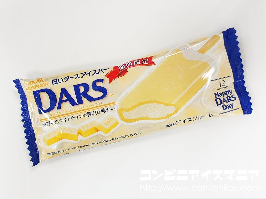 森永製菓 白いダースアイスバー