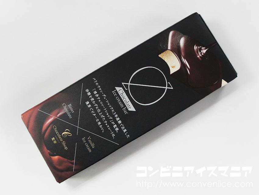 協同乳業 チョコレートアイスクリームバー