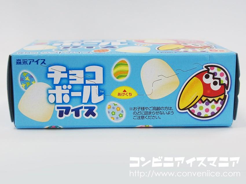 森永製菓 チョコボールアイス