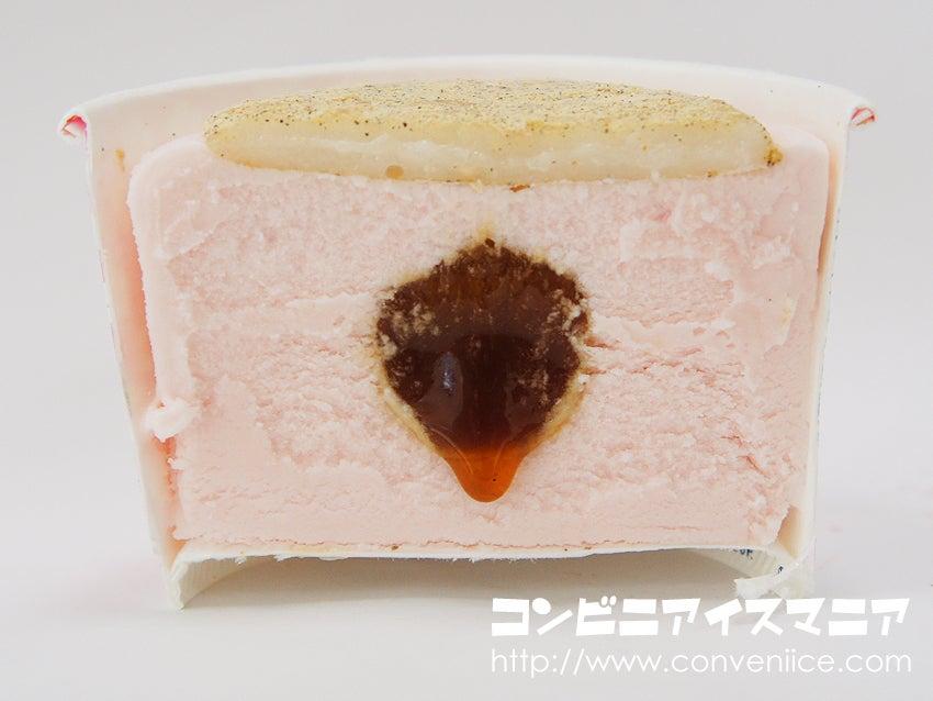 桔梗屋 桔梗信玄餅アイス 吟造り さくら