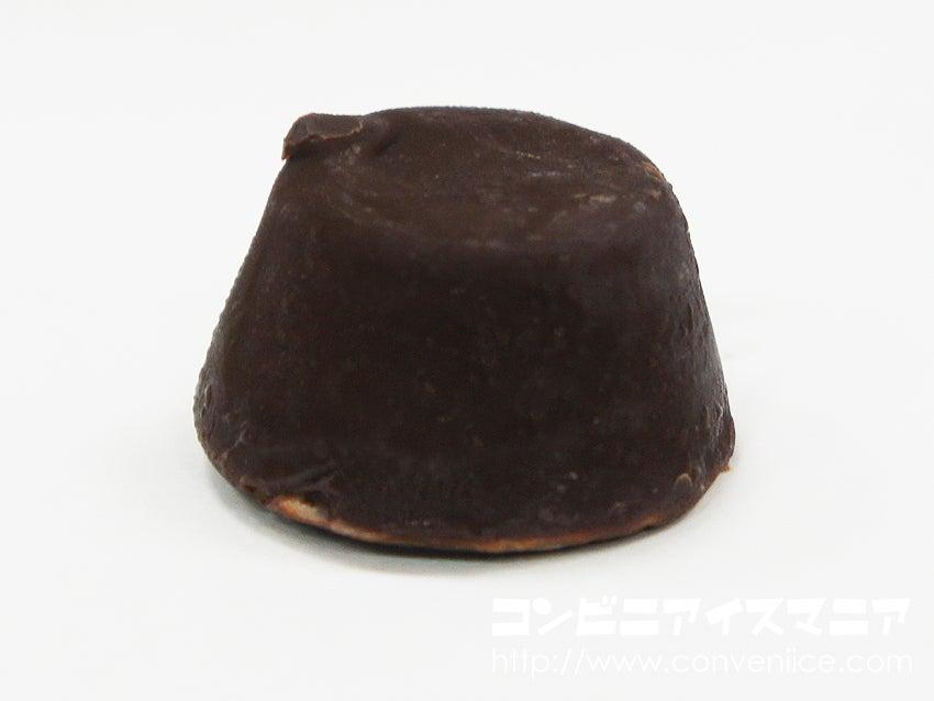 森永乳業 ピノ 炭火焙煎コーヒー