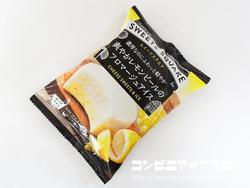 ロッテ SWEETS SQUARE 爽やかレモンピールのフロマージュアイス