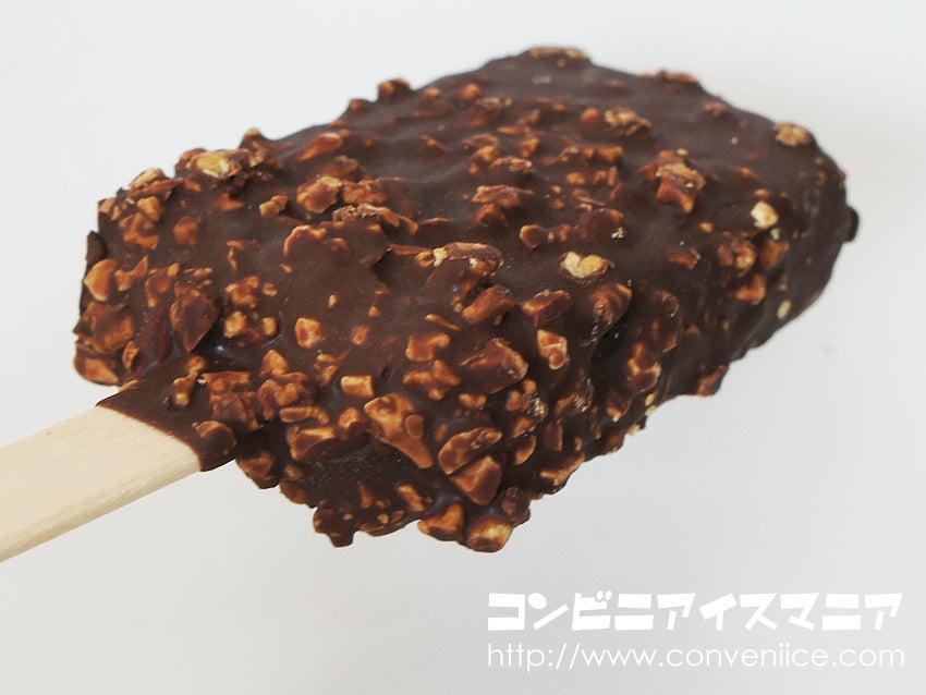 セブンプレミアム 宇治抹茶アイスのアーモンドチョコバー