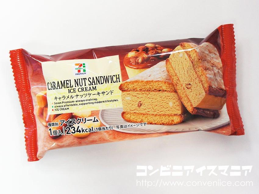セブンプレミアム キャラメルナッツケーキサンド