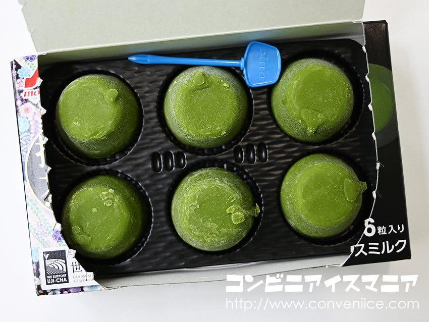 森永乳業 ピノ 蔵出し熟成 宇治抹茶