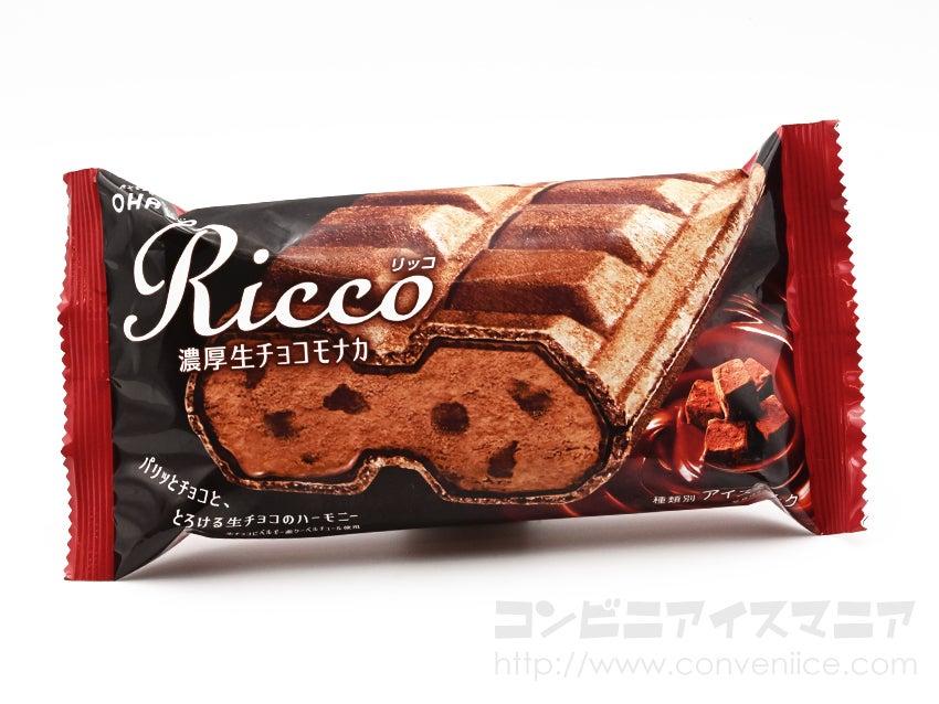 オハヨー乳業 Ricco(リッコ)濃厚生チョコモナカ