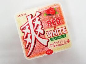 ロッテ 爽 RED&WHITE(ラズベリー&バニラ)