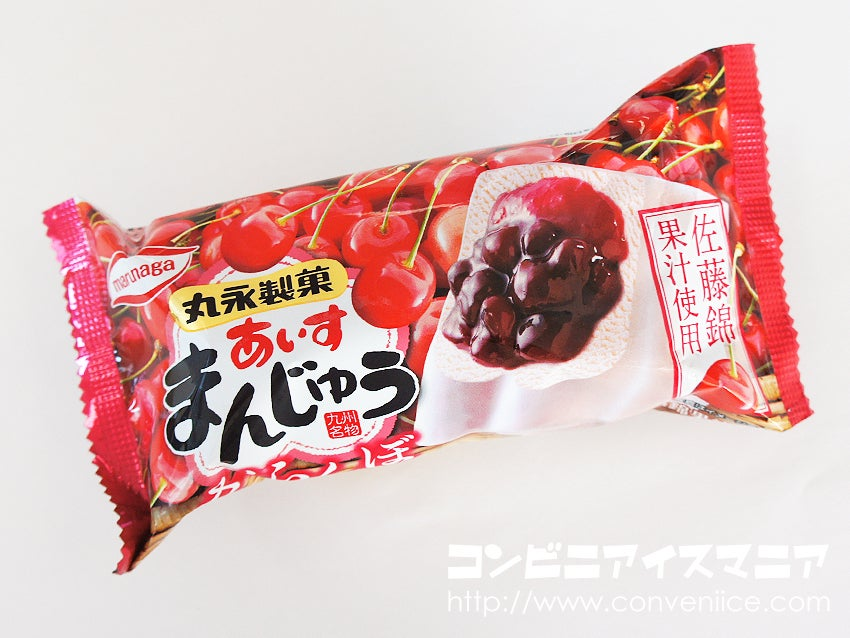丸永製菓 あいすまんじゅう さくらんぼ