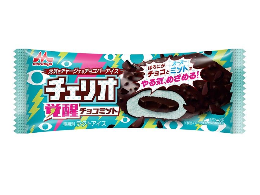 森永乳業 チェリオ 覚醒チョコミント