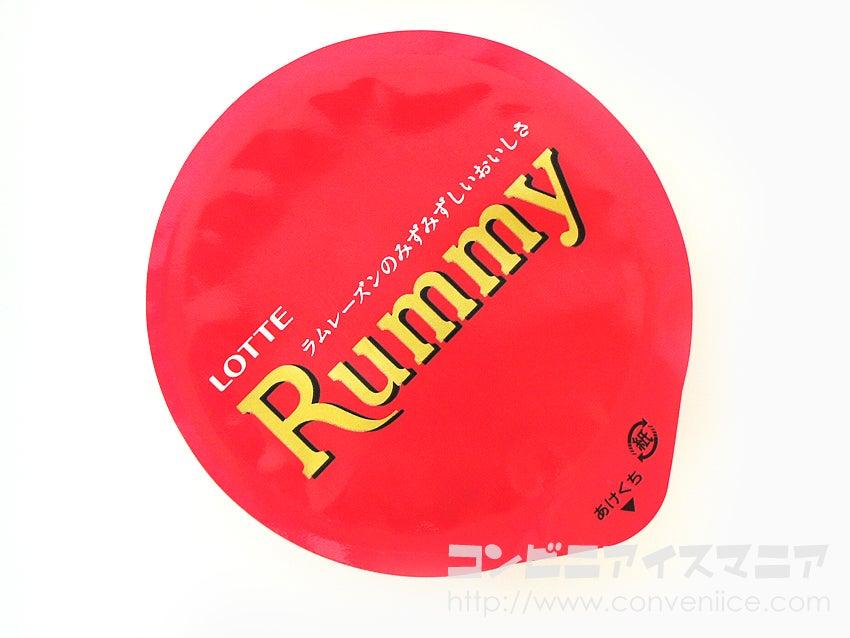 ロッテ ラミーチョコアイス