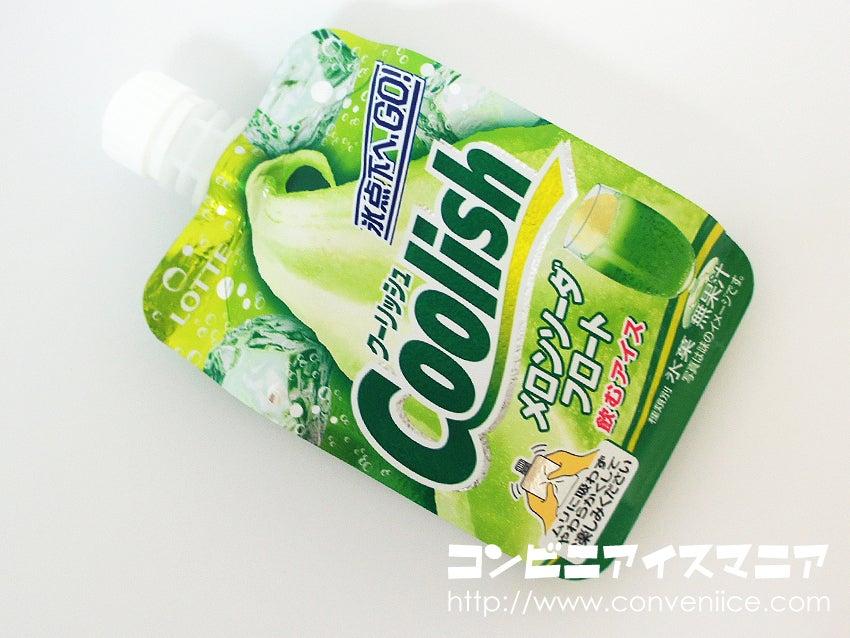 ロッテ クーリッシュ メロンソーダフロート味