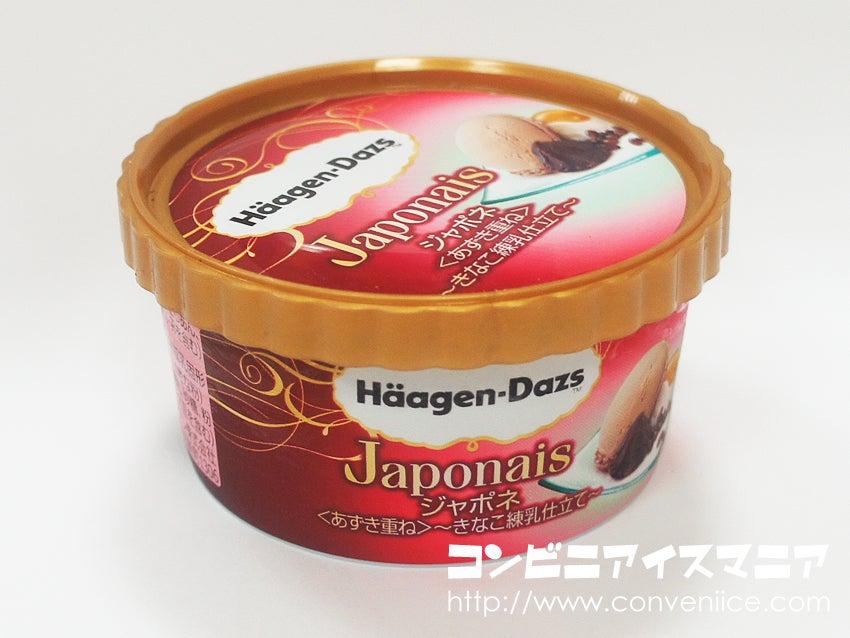 ハーゲンダッツ ジャポネ あずき重ね~きなこ練乳仕立て~