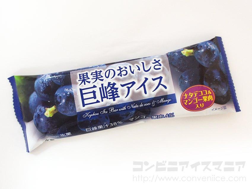 森永乳業 果実のおいしさ 巨峰アイス