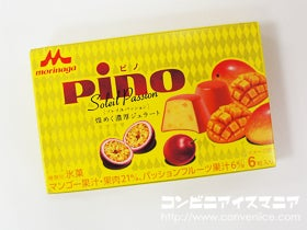 森永乳業 ピノ ソレイユパッション