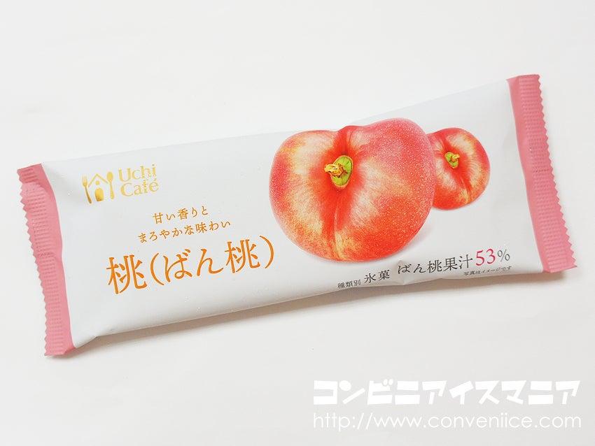 ウチカフェ フルーツバー ばん桃