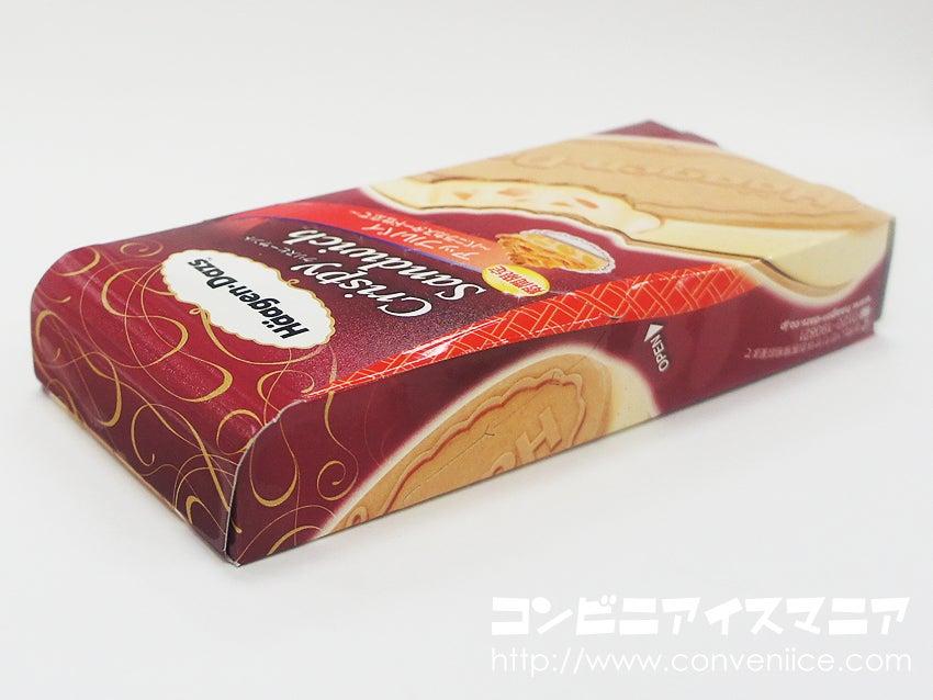 ハーゲンダッツ クリスピーサンド アップルパイ~バニラカスタード仕立て~