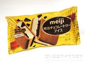 明治チョコレートケーキアイス