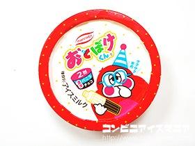 丸永製菓 おとぼけくんカップ