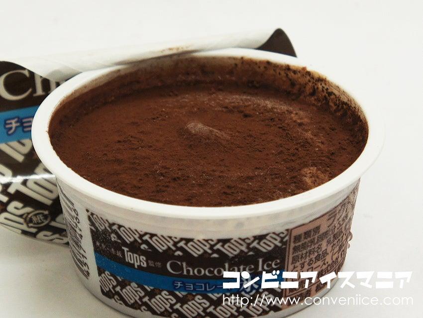 セリア・ロイル Top's(トップス)チョコレート氷