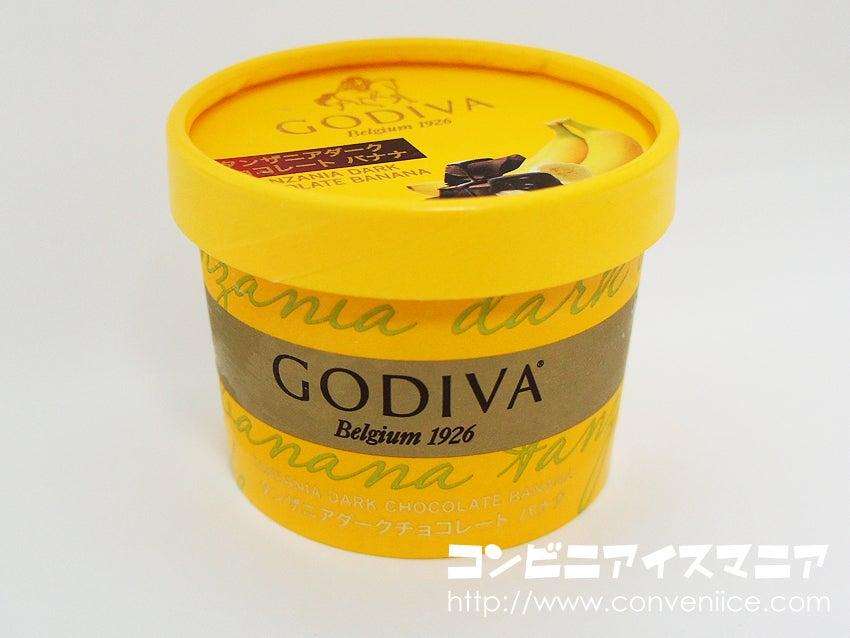 ゴディバ(GODIVA) タンザニアダークチョコレート バナナ