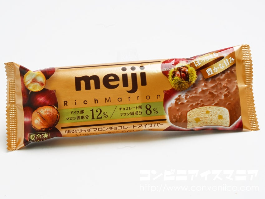 明治リッチマロンチョコレートアイスバー