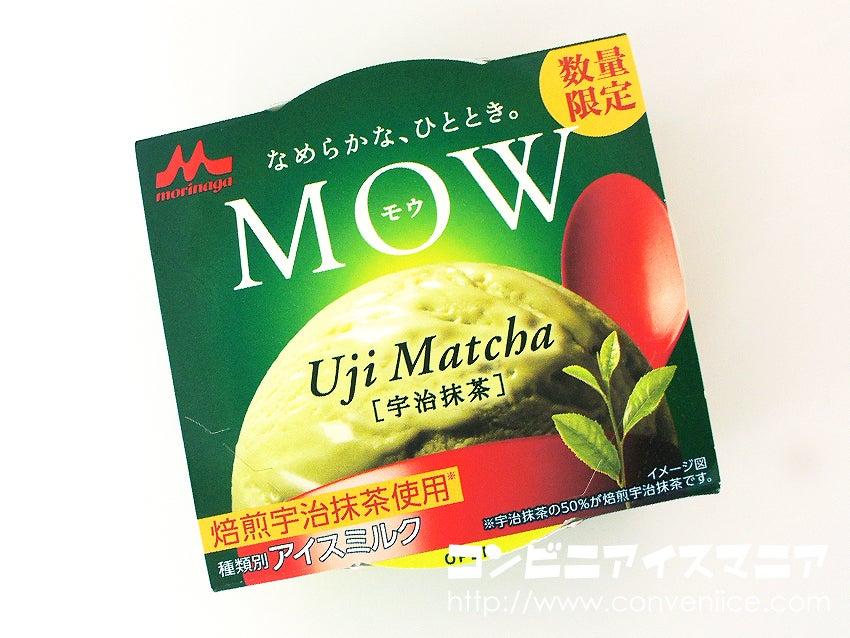 森永乳業 MOW (モウ) 宇治抹茶