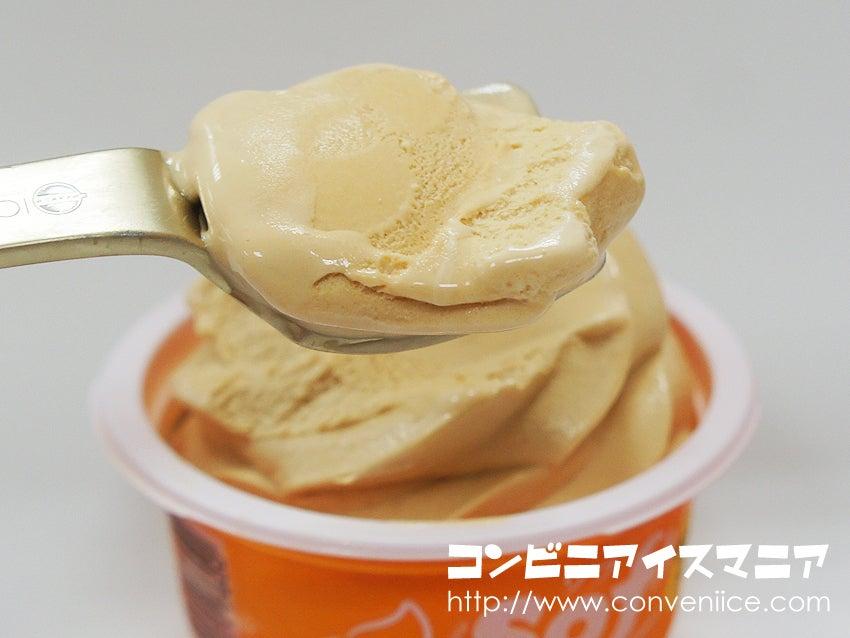 赤城乳業 Sof'(ソフ) キャラメル
