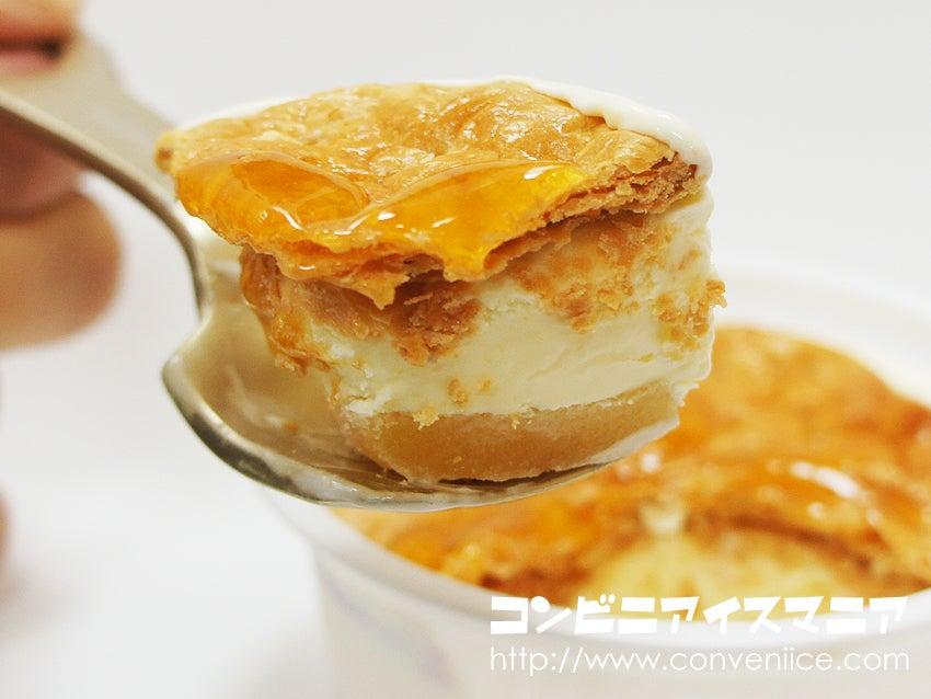 ウチカフェ アップルパイアイス