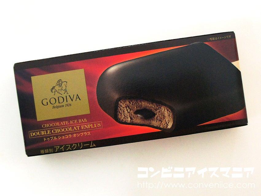 ゴディバ(GODIVA) チョコレートアイスバー ドゥブルショコラオンプラス