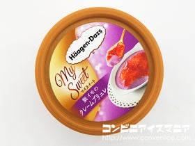 ハーゲンダッツ マイスイート 紫イモのクレームブリュレ