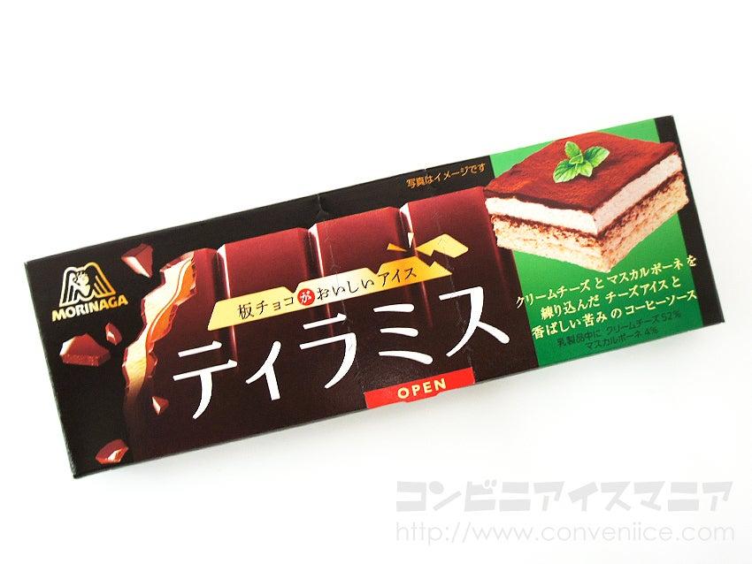 森永製菓 板チョコアイス ティラミス