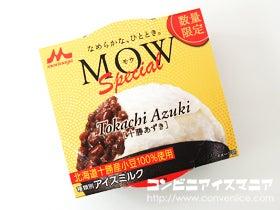 森永乳業 MOW (モウ) スペシャル 十勝あずき