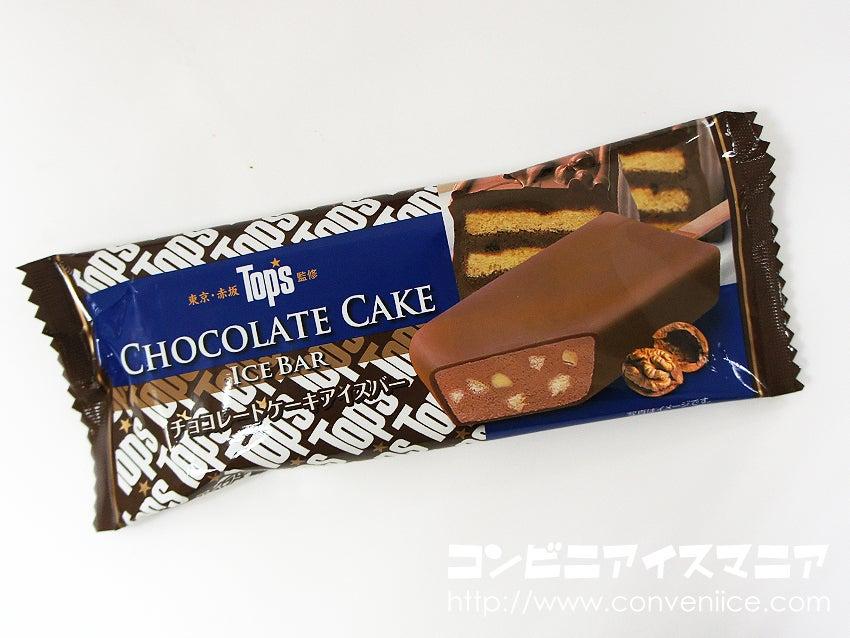 Top's(トップス)チョコレートケーキアイスバー