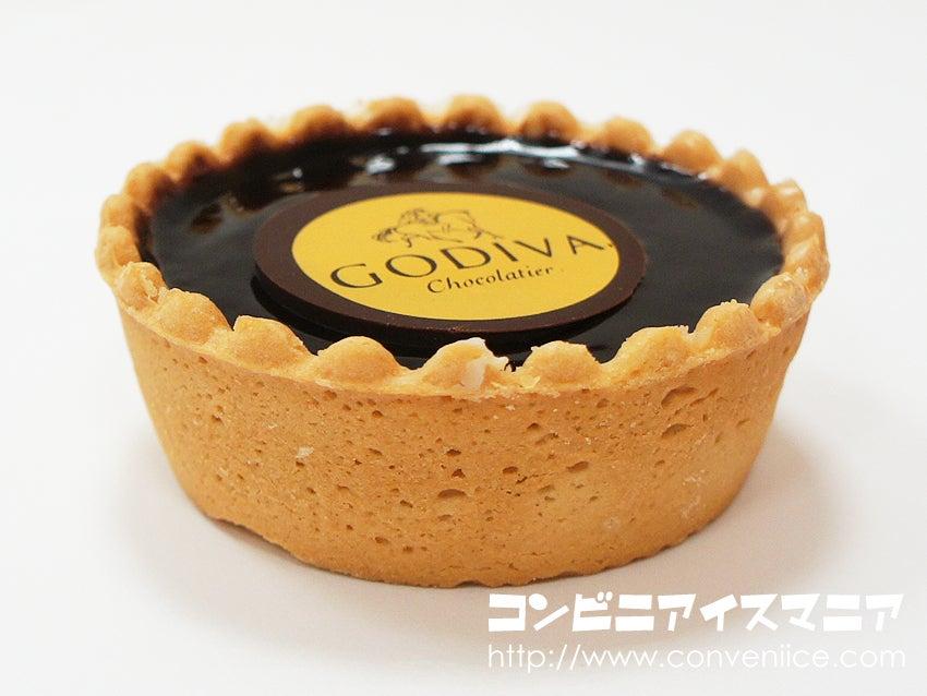 GODIVA(ゴディバ) タルトグラッセ ラズベリー&ダークチョコレート