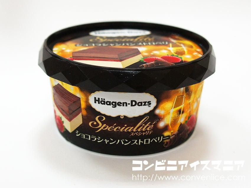 ハーゲンダッツ Spécialité(スペシャリテ) ショコラシャンパンストロベリー