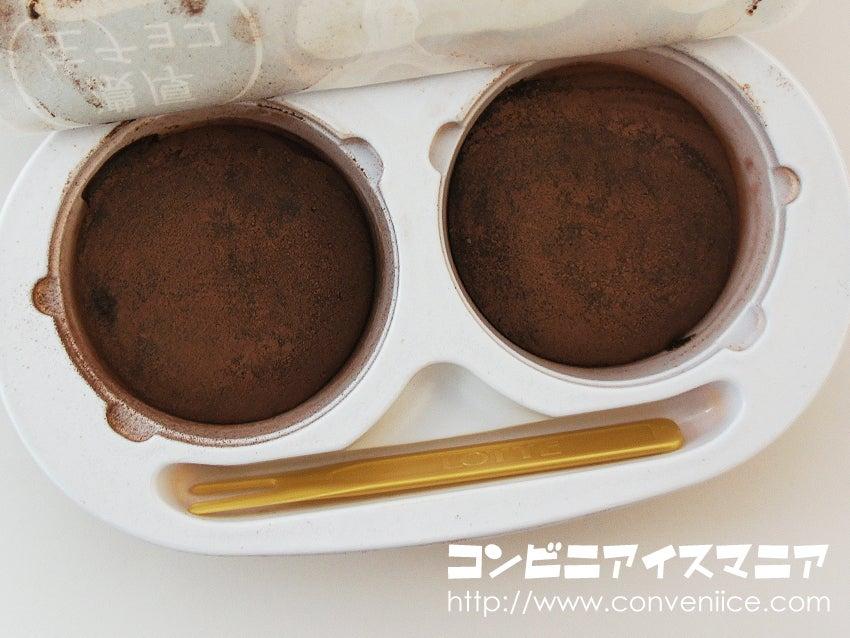 ロッテ 濃厚生チョコ マカダミアナッツ