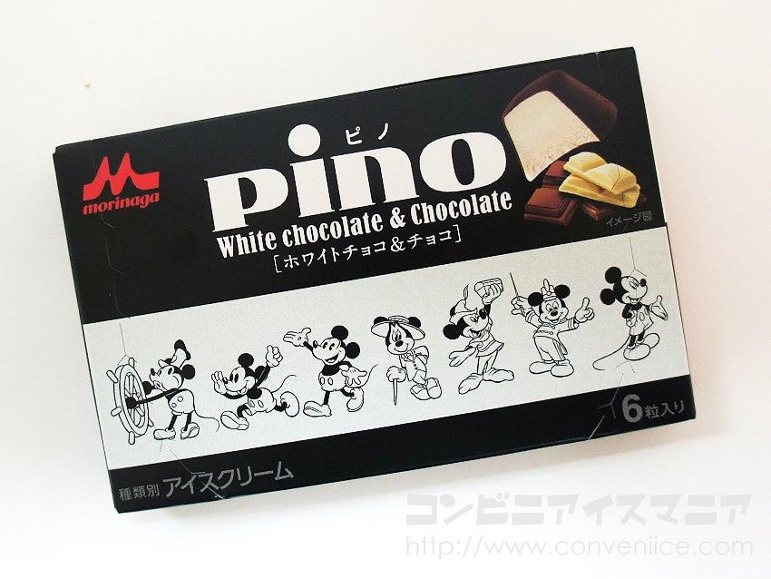 森永乳業 ピノ ホワイトチョコ&チョコ(ディズニーデザインパッケージ)